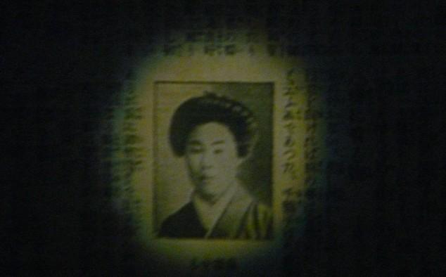 9 октября 2010 — Ночь японских ужасов — 2